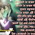 Assamese Romantic Status For WhatsApp, Assamese Love Status Photo