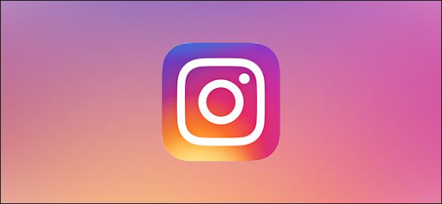 اطلع على البيانات التي جمعها Instagram عنك