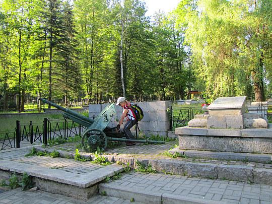 Rabka-Zdrój. Cmentarz żołnierzy radzieckich w Parku Zdrojowym przy ul. Orkana.