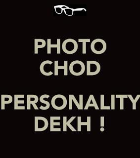 personality dekh bhai