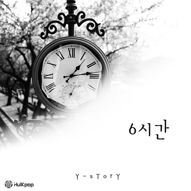 [Single] Y-Story – 6 Hours