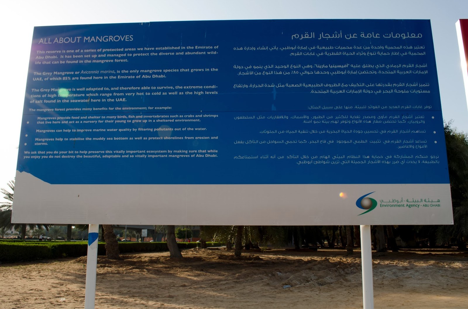 Instructional Sign at the entrance of the Mangroves