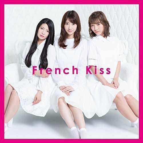 [Album] フレンチ・キス – French Kiss (2015.10.14/MP3/RAR)