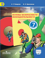 http://web.prosv.ru/item/21861
