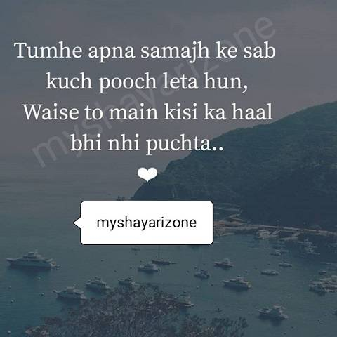Apnapan Hindi Shayari With Text SMS Image Poetry Whatsapp DP Status
