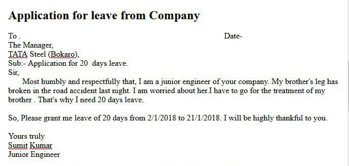 Company Office से Chutti के लिए Application English