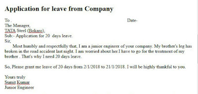 application for leave from company office