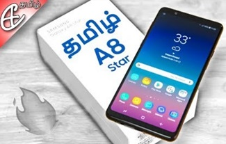 Samsung Galaxy A8 Star (Snapdragon 660   Infinity Display) Unboxing!