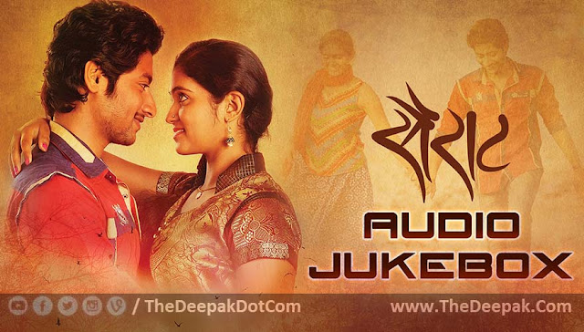 Sairat - All Audio Songs | Jukebox Complete Album | Ajay Atul, Nagraj Manjule | Rinku Rajguru, Akash Thosar
