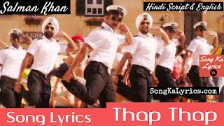 thap-thap-song-lyrics