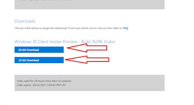 كن اول من يحمل الويندوز 10 الجديد Fall Creators آخر تحديث