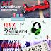 Спечелете 120 броя Hoverboard, 840 Razer Headphones и 20 двойни билета за Justin Bieber от Coca-Cola
