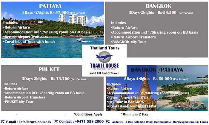 Thailand Tours With Travel House.