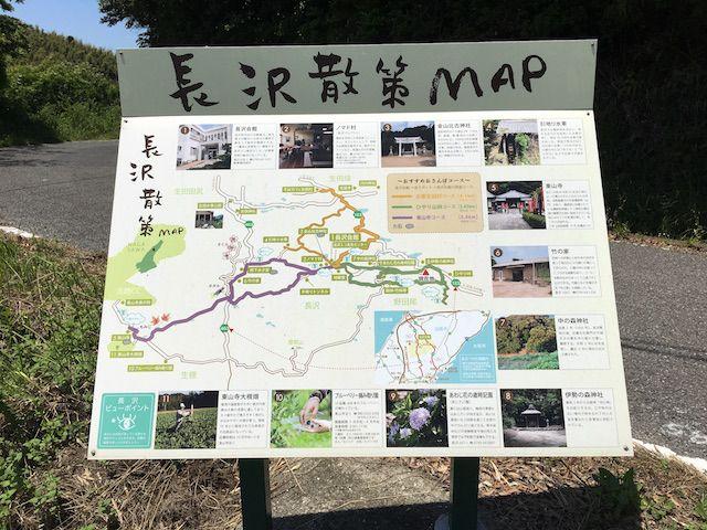淡路島長沢地区散策マップ