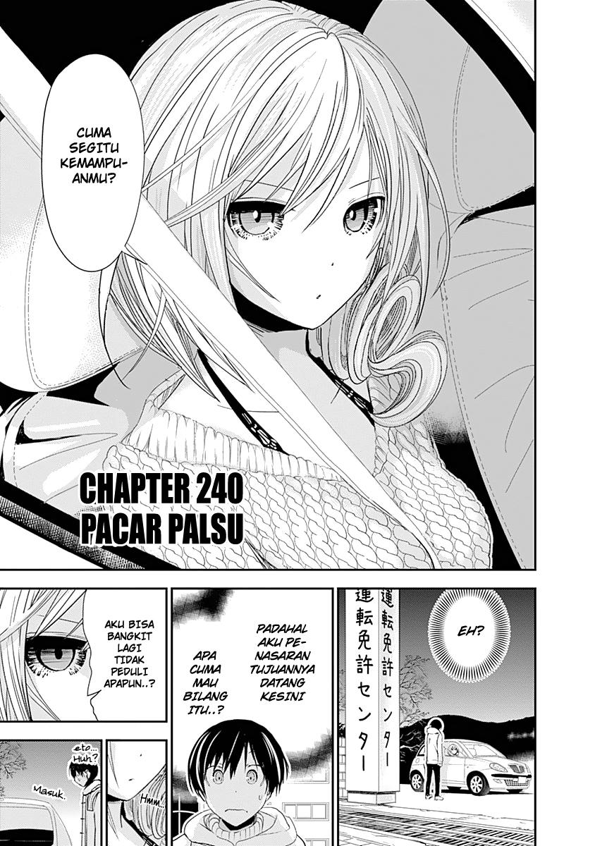Komik minamoto kun monogatari 240 - chapter 240 241 Indonesia minamoto kun monogatari 240 - chapter 240 Terbaru 3|Baca Manga Komik Indonesia