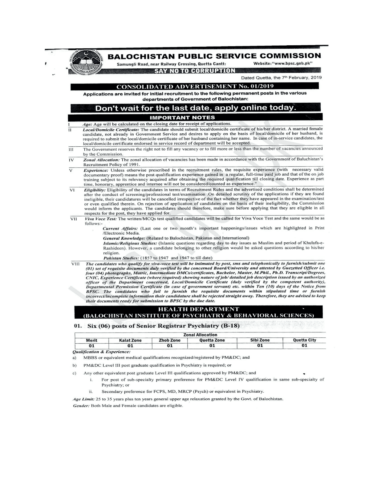 BPSC Advertisement 01/2019 Page No. 1/3