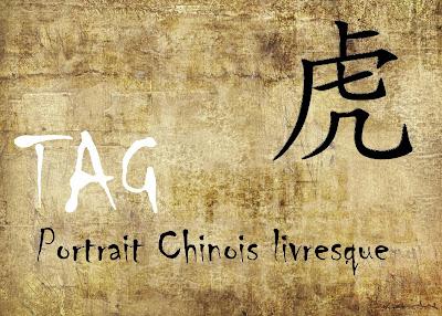 TAG / Mon portrait chinois livresque