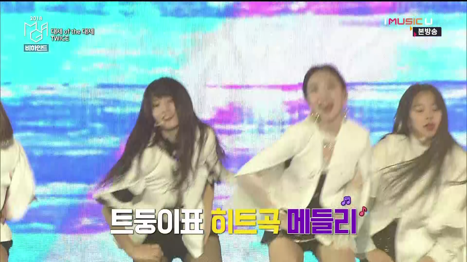 Joe's Twice Photo Blog: 181119 MBC section TV entertainment