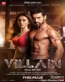Villain bengali full movie download in 720p HD 1.5 GB