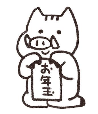 お年玉を持った猪のイラスト(亥年)モノクロ線画