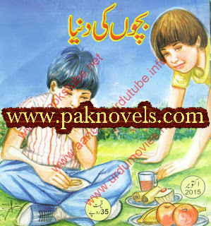 Free Download PDF Monthly Bachon Ki Duniya October 2015