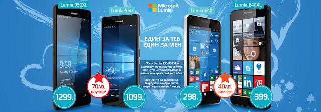 http://www.technomarket.bg/microsoft-lumia