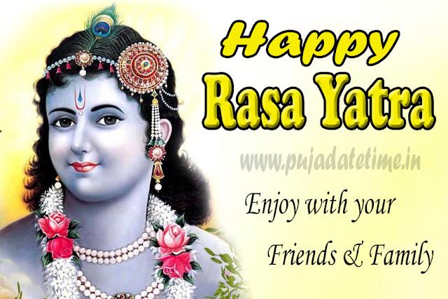 Rash Yatra Wishes