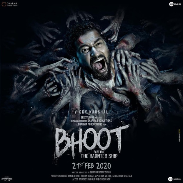 Bhoot 2020 Full Movie