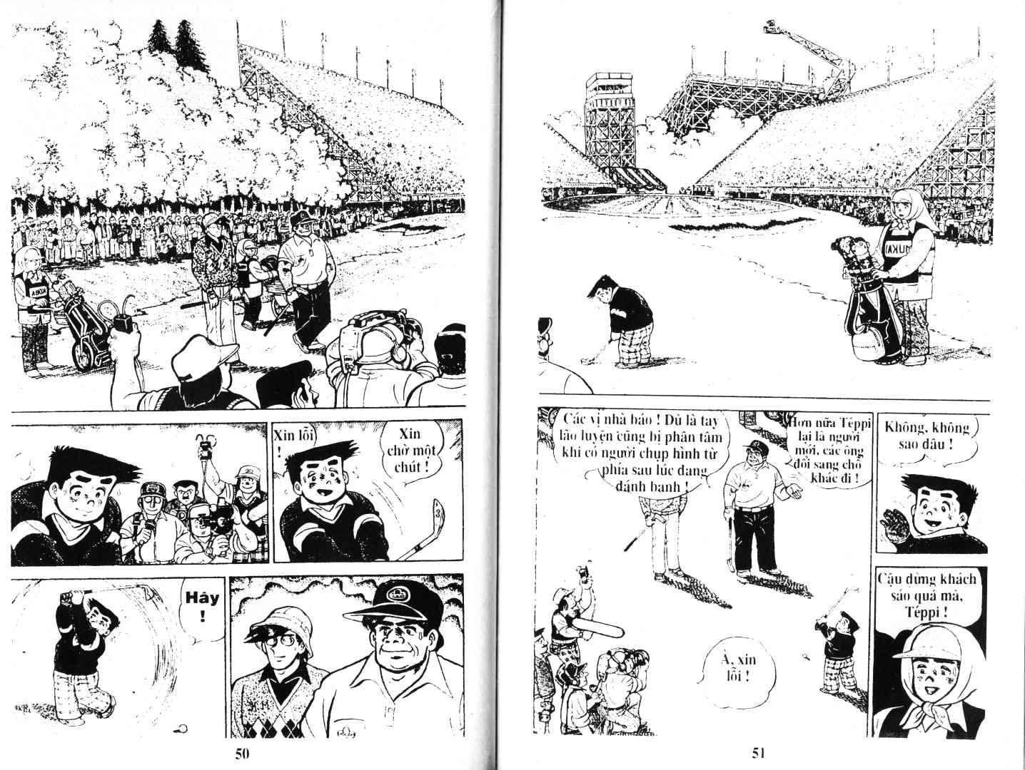 Ashita Tenki ni Naare chapter 43 trang 22