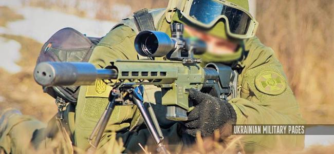 Концепція розвитку Національної гвардії на період до 2020 року