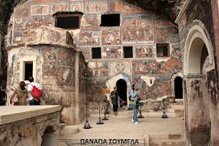 Yψηλάντεια 2017- Έκθεση φωτογραφίας του Δημοσθένη Σεϊταρίδη με τίτλο « Οδοιπορικό στον Αλησμόνητο Πόντο - Εκκλησίες – Μοναστήρια – Μουσεία – Αρχοντικά».