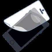 スマートフォンの保護フィルムのイラスト