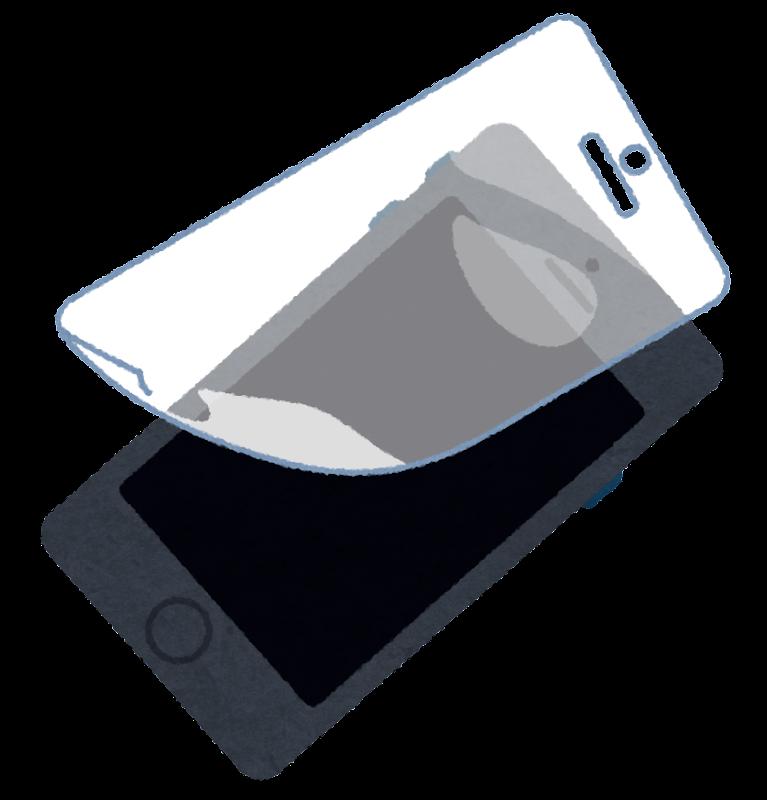 スマートフォンの保護フィルムのイラスト かわいいフリー素材集 いらすとや