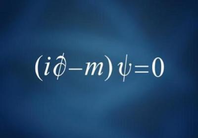 Ecuacion de Dirac