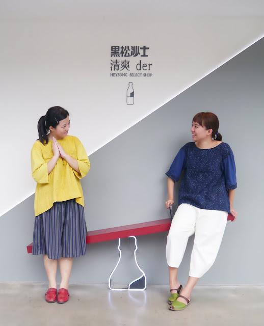 IG打卡熱點-黑松沙士 清爽der選物店