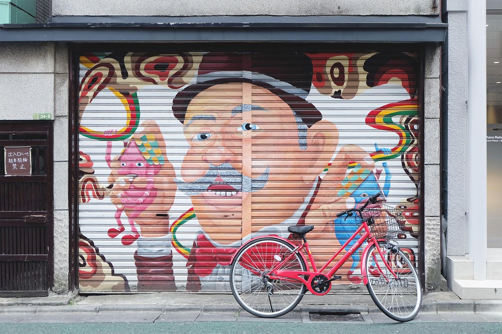 Shimokitazawa Walk Japan | www.bigdreamerblog.com
