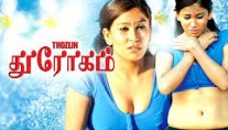 Thozlin Drogam 2015 Tamil movie Watch Online