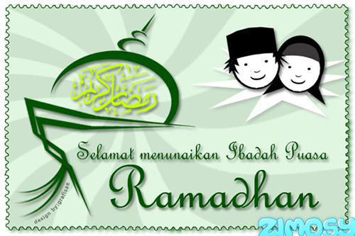 Ucapan Puasa Bulan Ramadhan