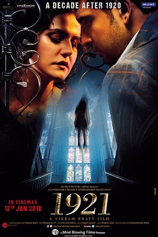1921 (2018) Full Hindi Movie Download 400MB HDRip 480p