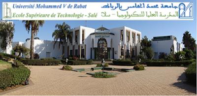 المدرسة العليا للتكنولوجيا بسلا افتتاح التسجيل لولوج السنة الاولى من (DUT) آخر آجل 30 يونيو 2017