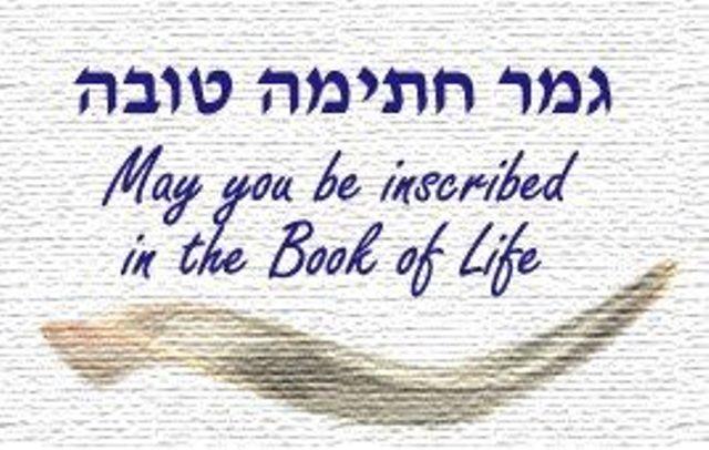 Yom Kippur Blogs The Patriot Ledger Quincy Ma Quincy Ma