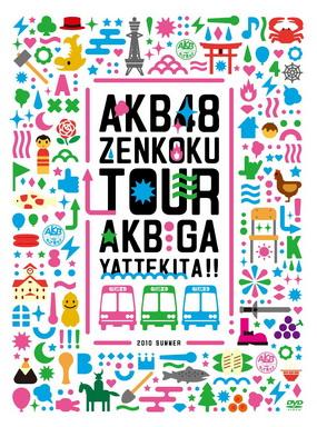 [TV-SHOW] AKB48「AKBがやって来た!!」スペシャルBOX (2012/08/21)