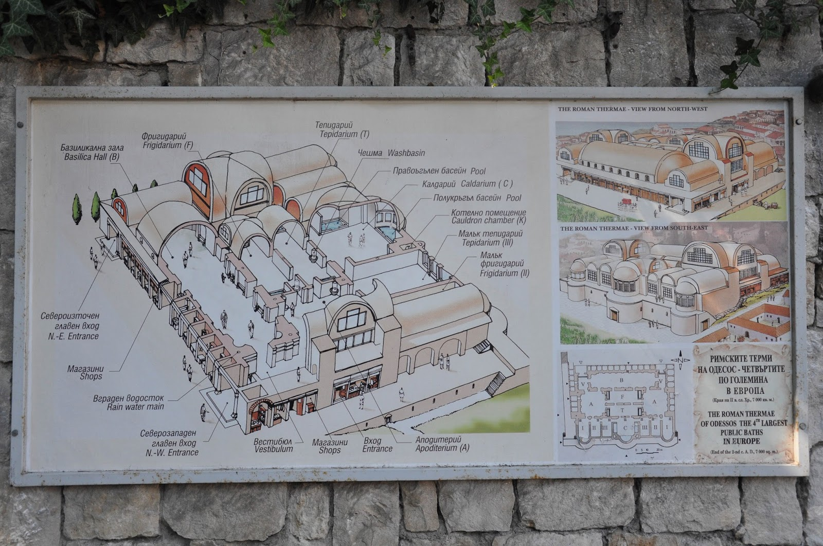The Roman Thermae as they were, Varna, Bulgaria