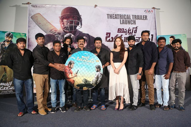 Watch & Enjoy Appatlo Okadundevadu Audio Launch on #SriBalajiVideo. #AppatloOkadundevadu Movie Stars Nara Rohit, Sree Vishnu, Tanya Hope in Lead Roles, Directed By Saagar K Chandra, Produced By Prasanthi & Krishna Vijay, Music By Sai KarthiK .