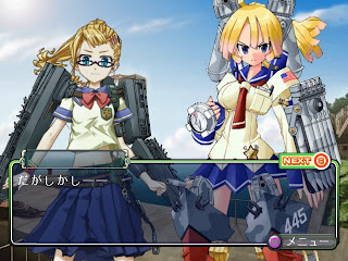 Moe Moe 2: Ji Daisenryaku 2 (PS2) 2010
