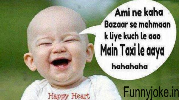 Baby Funny Jokes image Main Taxi le aaya