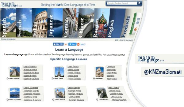LEARNALANGUAGE تعلم لغة جديدة