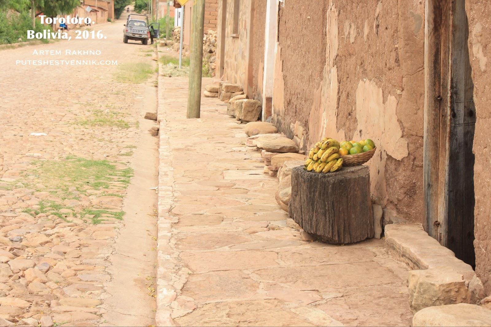 Бананы на улице
