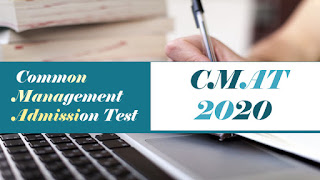 CMAT Exam 2020 : Notification, Registration, Syllabus, Eligibility, Exam date, Online Application form