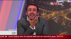 برنامج بتوقيت القاهرة حلقة يوم الإثنين11-12-2017 مع يوسف الحسينى